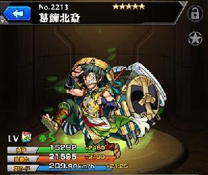 th_hokusai_1