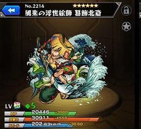 th_hokusai_2
