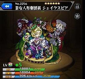 th_syeikusupia_3