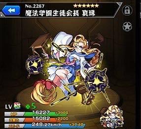th_sinzyu_2