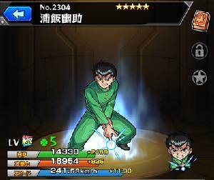 th_yusuke_1