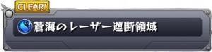 th_ryoiki_mizu