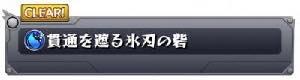 th_toride_mizu